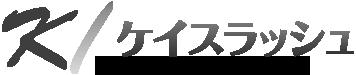 株式会社ケイスラッシュ